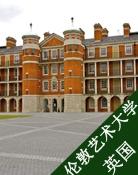 郑同学——英国伦敦艺术大学