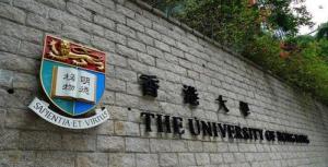 香港大学申请的入学条件需要哪些