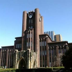 THE2018年日本大学排名