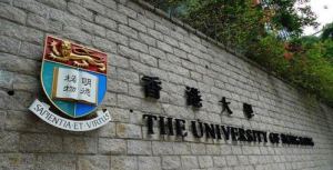香港大学研究生申请的重点要素