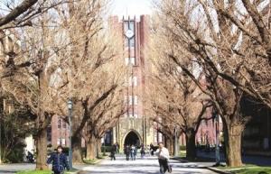 日本留学归来的就业前景分析