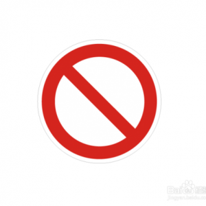 注意!入境澳洲禁止携带的物品大盘点