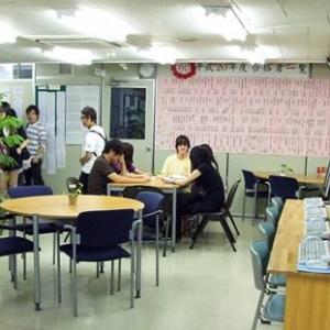 日本东京地区语音学校盘点