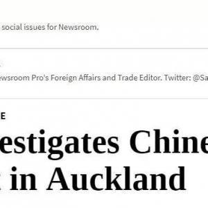 美使馆:不会收紧中国高科技专业留学签证