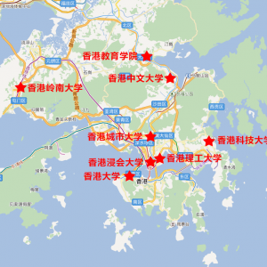 留学香港能够申请的奖学金了解一下
