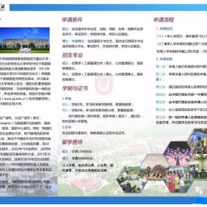 韩国大学之牧园大学相关信息