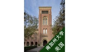 朴可人——美国南加州大学