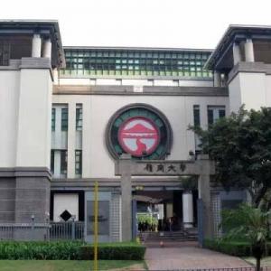 应届生香港岭南大学申请常见问题解答