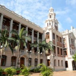 香港八大名校特色一字概括