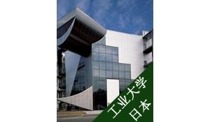 唐同学——日本东京工业大学