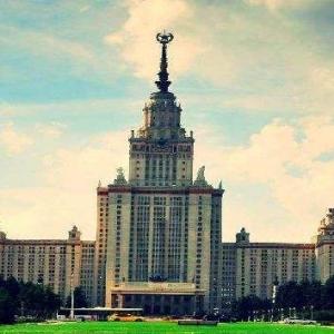 俄罗斯莫斯科国立大学留学标准提高