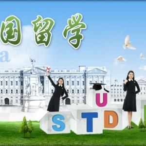 去韩国留学,要注意的八点建议
