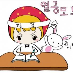 去韩国留学,如何写优秀的推荐信?