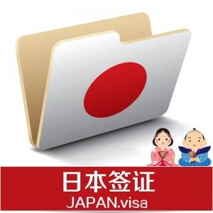 办理日本留学签证有哪些技巧?