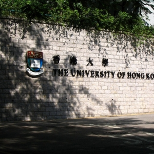 申请香港留学如何提高录取率