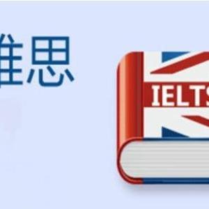 英国留学之三类雅思类型解析