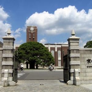 日本五所国立院校的申请条件,你get到了吗?