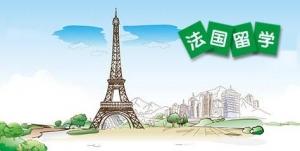法国有哪些高等商学院?