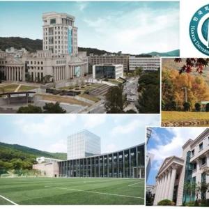 亚洲QS世界大学排名第一外国语大学——韩国外国语大学