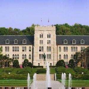 韩国留学高丽大学申请条件