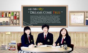韩国语学院,你真的了解吗?