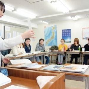 """如何当日本教授眼中的""""好""""学生?"""