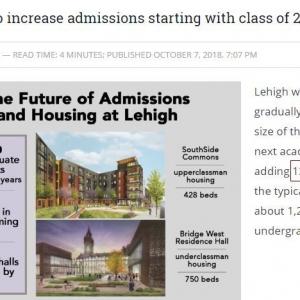 美国理海大学2019年扩招,增加135个席位