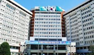 申请韩国有哪些性价比高的国立大学呢