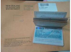 新西兰Pathway学生签证试行期延长 至明年四月底