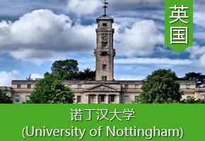 张同学——英国诺丁汉大学