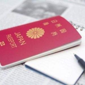 日本旅游签证简化政策明年1月4日正式实施