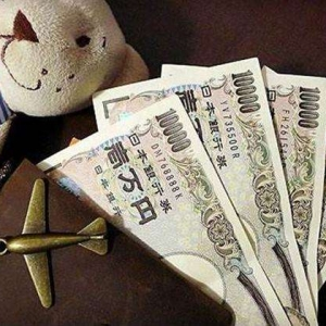日本留学必看的奖学金申请技巧