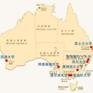 澳洲留学十大名校及优势专业