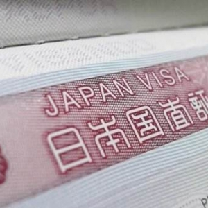 详解日本留学探亲签证申请材料
