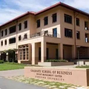 2019年金融时报全球MBA排行榜出炉:中国六所院校上榜!