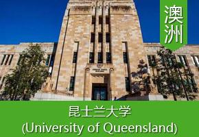 L同学——澳洲昆士兰大学