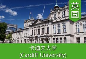 Y同学——英国卡迪夫大学