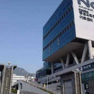 盘点韩国留学性价比较高的大学