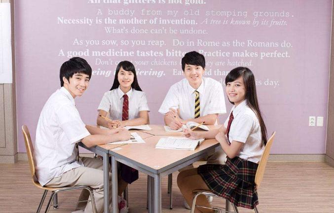申请韩国高中留学的优势分析