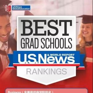 2020年 U.S. News 全美研究院榜单重磅发布!