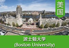 李同学——美国波士顿大学