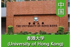 杨同学——香港大学