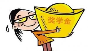 日本留学有哪四大类奖学金可申请?