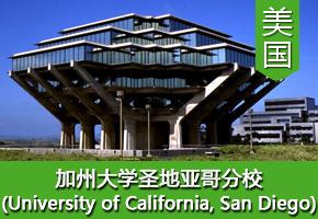 岳同学——美国加州大学圣地亚哥分校