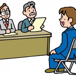 日本留学签证面试,会遇到哪些问题?