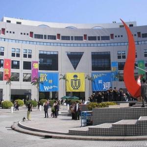 香港留学除了常规材料还需提供哪些?