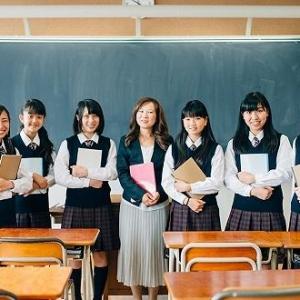 日本留学签证或无限延长