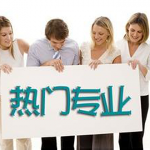 备受中国学生青睐的英国十大留学热门专业