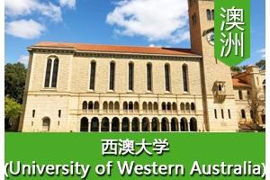 陈同学——澳洲西澳大学