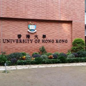 非985/211如何提高香港留学申请成功率